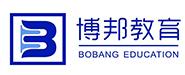 汉川博邦教育培训中心
