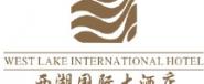 汉川市鑫诚酒店管理有限公司