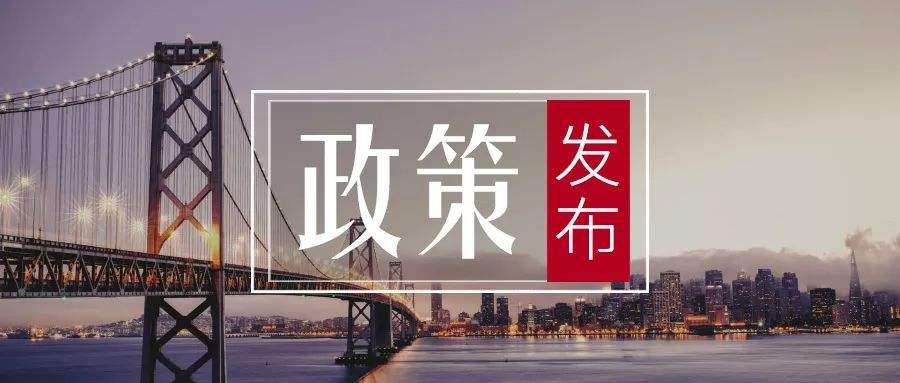 省政府新闻办举行《湖北省职业技能提升行动实施方案(2019-
